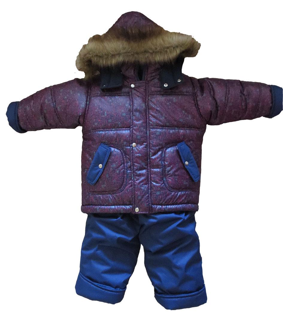 зимние куртки мужские по оптовым ценам